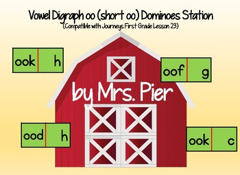 Vowel Digraph oo (short oo) Dominoes (Compatible w/ Journeys 1st Grade Lesson 23
