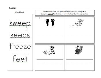 Vowel Digraphs: ai, ee, oa, oo, aw, ow, ou, oy, oi