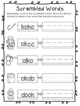 Vowel Digraphs oo and ou (Would) - Worksheets