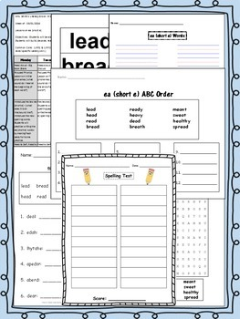 Vowel Ee Pack! 3 Weeks of Lesson Plans, Activities, and Word Work!