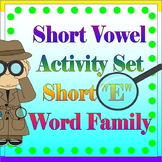 "Vowel Letter ""E"" Activity Set"