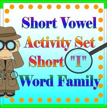 """Vowel Letter """"I"""" Activity Set"""
