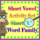 "Vowel Letter ""U"" Activity Set"