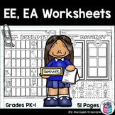 Vowel Pairs EE, EA Worksheets and Activities for Early Readers - Phonics