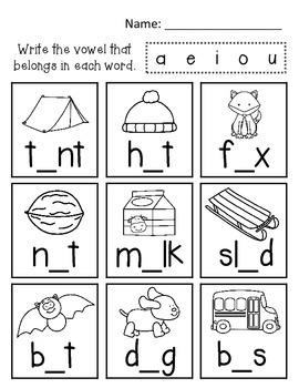 Vowel Practice Pages