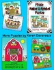 Vowel Puzzle FREEBIE - Farm Theme