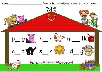 Vowel Sounds Game - On the Farm