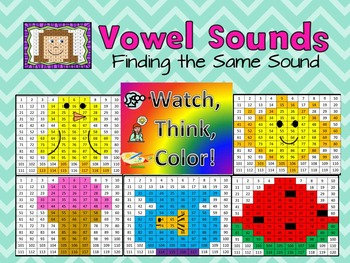 Vowel Sounds Mystery Pictures - Watch, Think, Color ELA