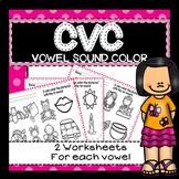 Short Vowel Worksheet