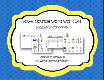 Vowel Sounds Word Work Set- Long /ō/ and Short /ŏ/