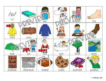 Vowel Speech Squares: Cards for Articulation Activities