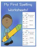 Spelling Printables (No Prep + Preview)