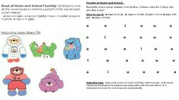 Vowel Task Cards - Holly-Kins Bears (TM) Phonics