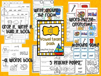 Vowel Team BUNDLE