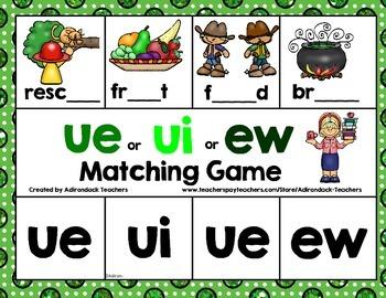 Vowel Team Long U Matching Game  ue,ui,or ew
