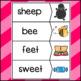 Vowel Team Puzzles! AI, AY, EA, EE, IE, OA, OE, UE