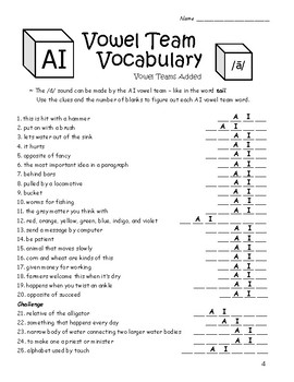 Vowel Team Vocabulary