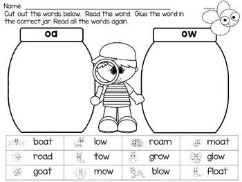 Summer Vowel Team Word Sorts!  Bug themed