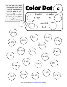 Vowel Team Word Work