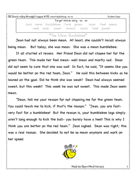 Vowel Team ee & ea  Decodeable Story/Fluency Practice + Running Record Form