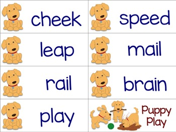 Vowel Teams: Dog-themed Game