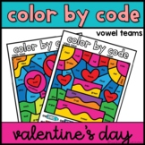 Vowel Teams Activity | Color by Code | Valentines Day Theme