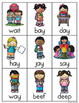 Vowel Teams:  Back to School Game