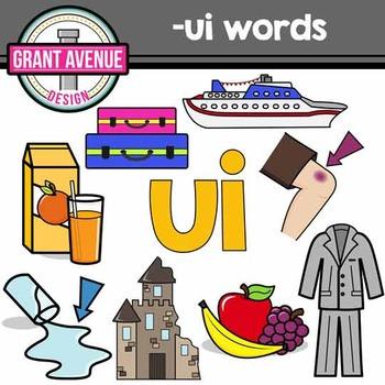 """Vowel Teams Clipart - """"ui"""" Vowel Team Clip Art - Phonics Clipart"""