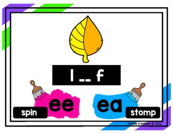 Vowel Teams Movement Interactive Game - ee and ea