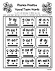 Vowel Teams - Phonics Practice