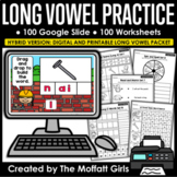Vowel Teams/ Sounds NO PREP and Google Slide Ready!