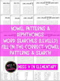 Vowel Teams, Vowel Patterns, and Diphthong Word Searches