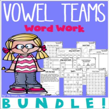 Vowel Teams Word Work {Bundle}
