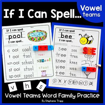 Vowel Teams Worksheets