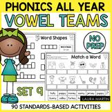 Long Vowel Teams Worksheets | No-Prep Vowel Teams Activities