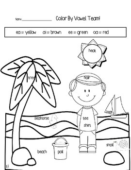 vowel teams printable activities by heather j teachers pay teachers. Black Bedroom Furniture Sets. Home Design Ideas