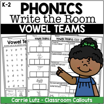 Hide and Find ~ Vowel Teams {With Fun Extension Activities}