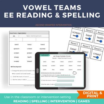 Long E Vowel Teams Activities