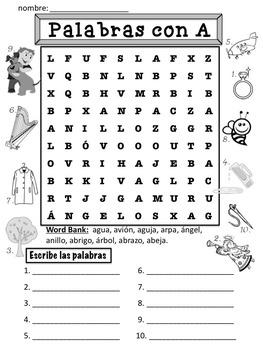Vowel Word Search/Sopa de letras de vocales