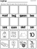 Vowel Worksheet- Kindergarten {FREEBIE}