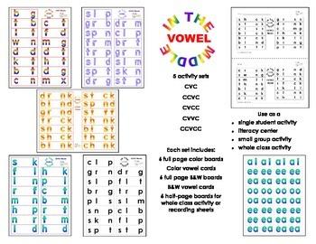 Vowel in the Middle Bundle - CVC, CCVC, CVCC, CVVC, CCVCC