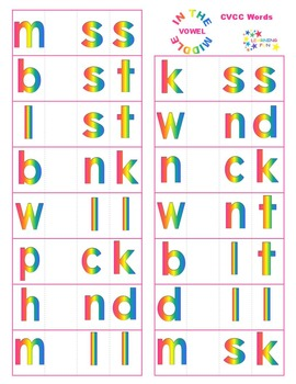 Vowel in the Middle - CVCC words
