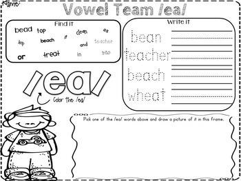 Vowel teams /ee/ and /ea/ pack