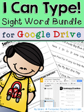 Vowels AND Sight Word Typing Practice Bundle