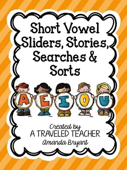 Vowels Bundle