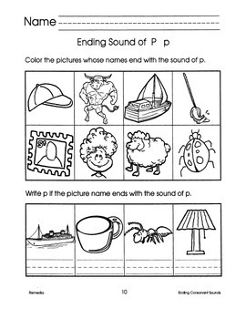 Vowels & Consonants: Phonological Awareness {Bundle}