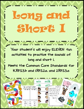 Vowels: Long and Short I Fun