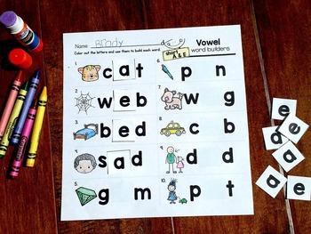 Vowels & Word Families {Vowel Word Builders}