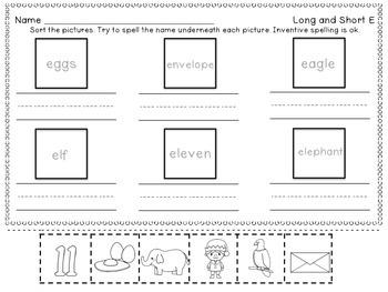 Vowels in Kindergarten