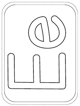 Vowels - to trace or build with play doh